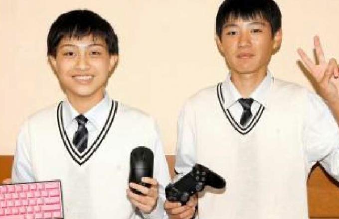 高校 ホームページ 東温