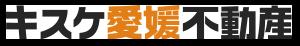 松山市で家具家電付きマンション